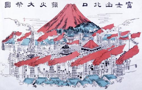 吉田の火祭り歴史