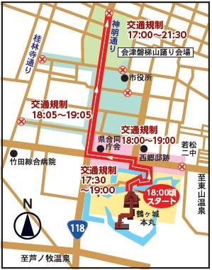 会津まつり交通規制1日目2018