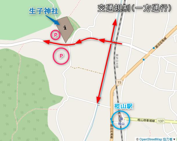 生子神社の泣き相撲交通規制