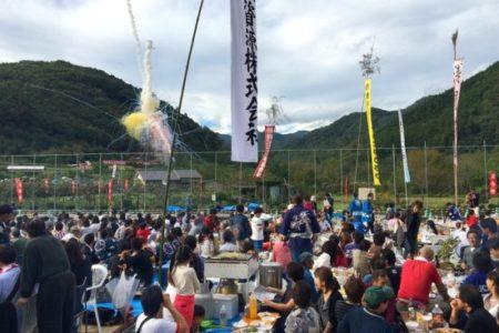龍勢祭り観覧席
