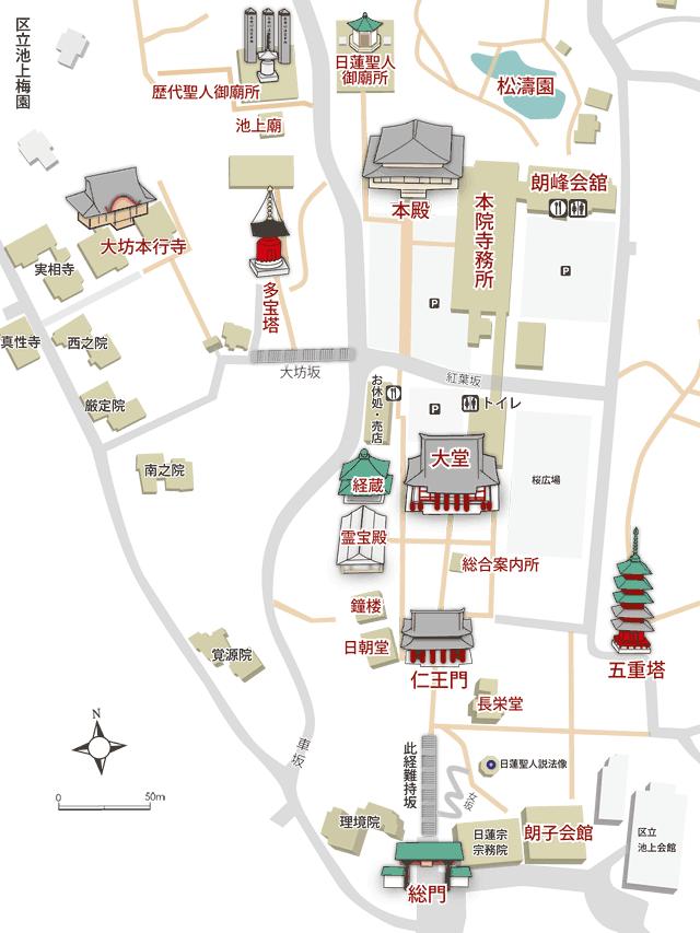 池上本門寺境内マップ