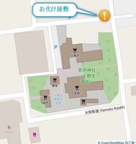 上野天神祭お化け屋敷場所