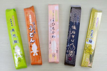 松明あかし須賀川乾麺