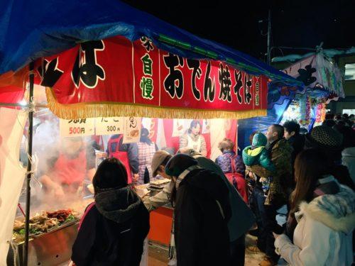 弘前城雪燈籠まつり屋台