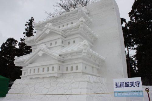 弘前城雪燈籠まつり大雪像