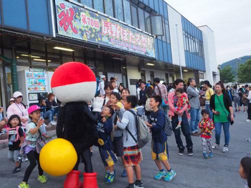 辰野ほたる祭りイベント