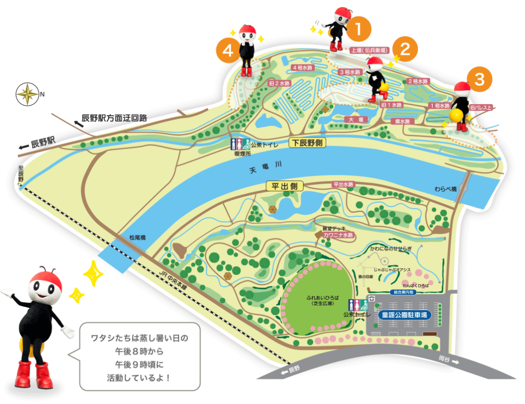 辰野ほたる祭り童謡公園