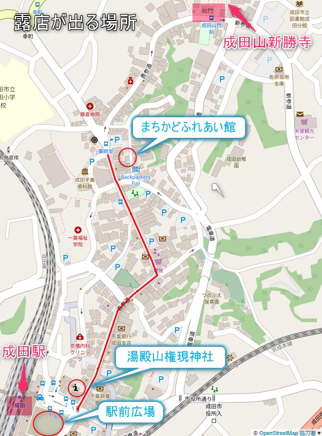 成田祇園祭屋台場所