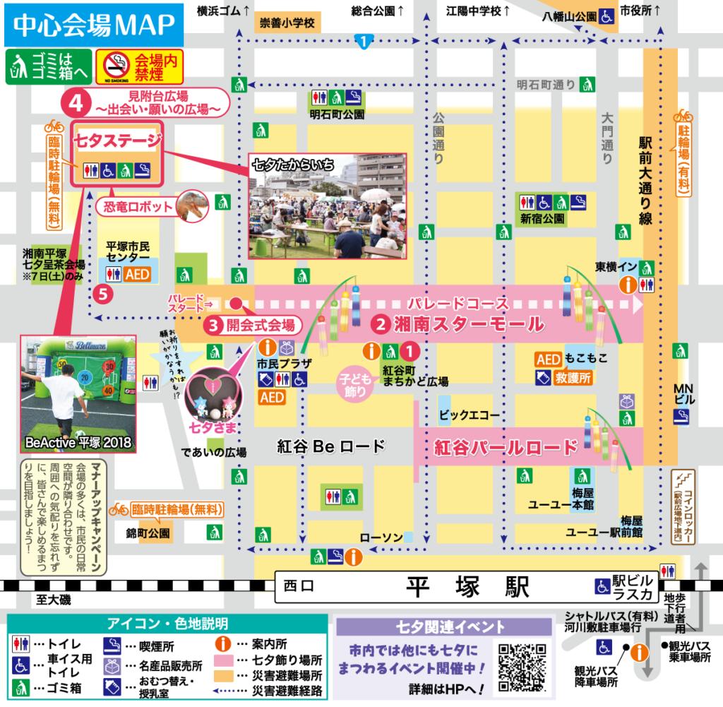 平塚七夕祭り2019会場案内図