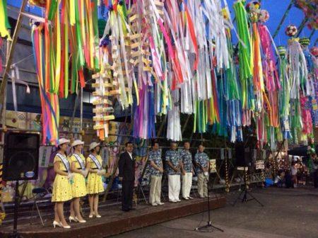平塚七夕祭り閉会式