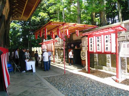 成田祇園祭奥の院