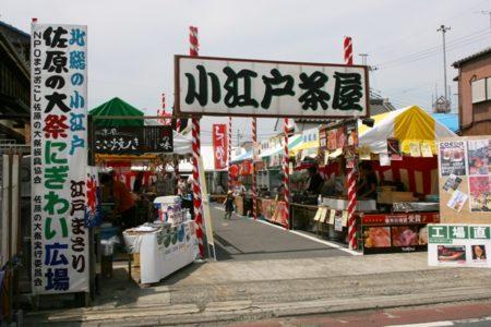 佐原の大祭夏祭り屋台2