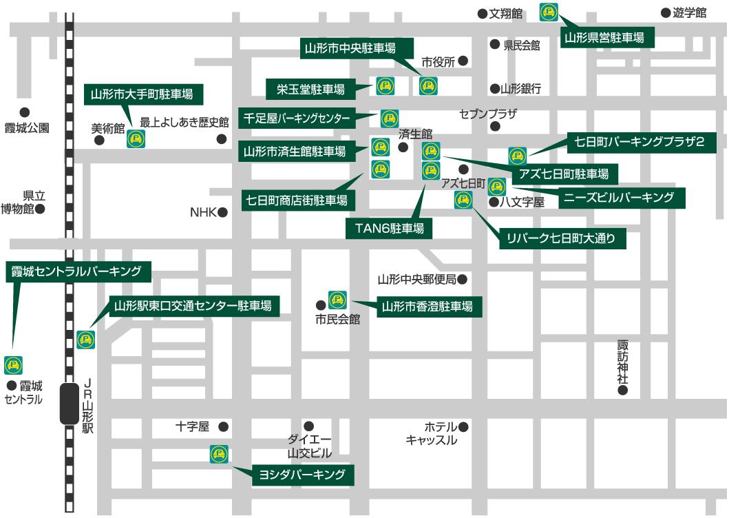 花笠まつり駐車場マップ