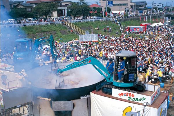 芋煮会フェスティバル
