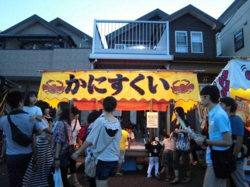 岸和田だんじり祭り屋台1