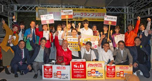 神田カレーグランプリ歴代優勝店
