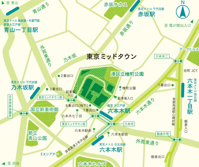 東京ミッドタウンマップ