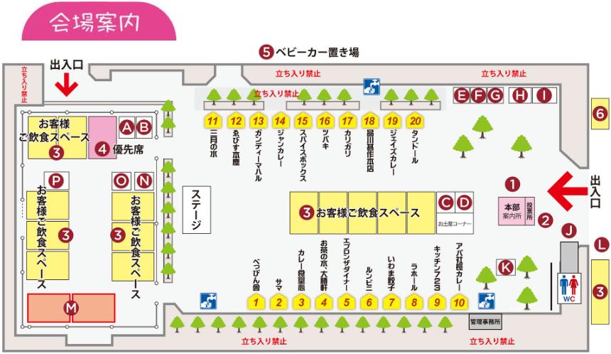 神田カレー2019会場マップ