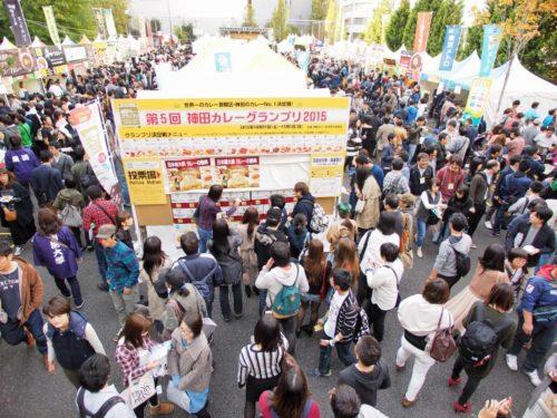 神田カレーグランプリ投票