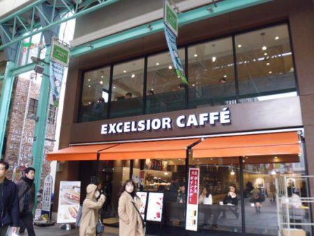 吉祥寺駅エクセルシオールカフェ
