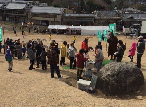 若草山焼き山麓イベント