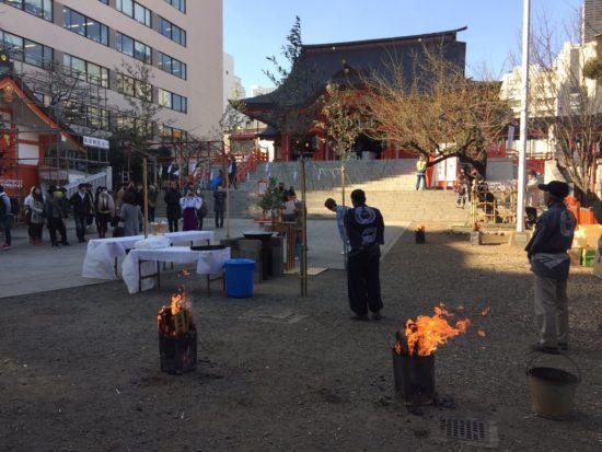 花園神社湯の花神事どんど焼き