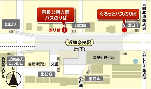 若草山焼き近鉄奈良駅バス乗り場