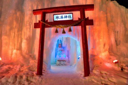 層雲峡氷瀑まつり氷瀑神社