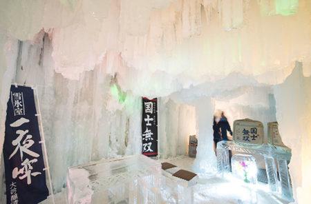 層雲峡氷瀑まつり氷の酒場