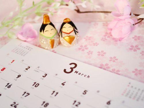 ひな祭りカレンダー