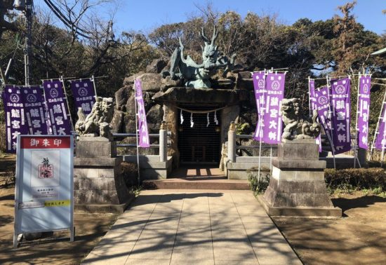 江島神社 龍宮