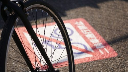 自転車の通行禁止