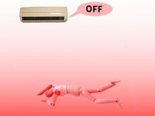 エアコンをつけず熱中症