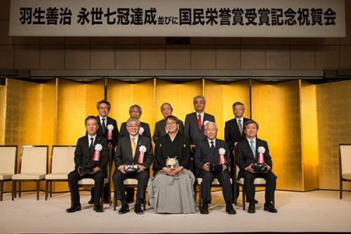 羽生善晴さん永世七冠祝賀会