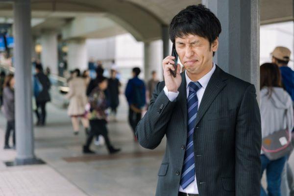 電話で失敗した会社員