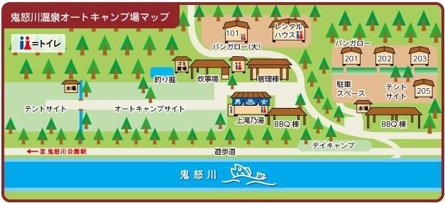 鬼怒川温泉オートキャンプ場マップ