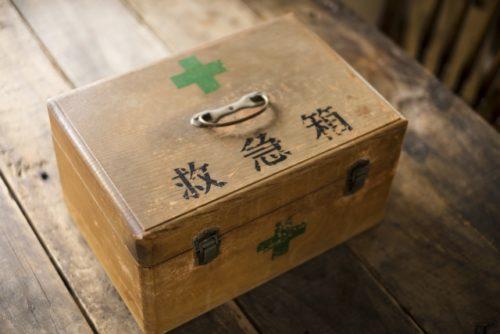 昔の救急箱