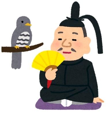 徳川家康とホトトギスのイラスト