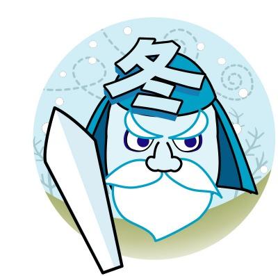 冬将軍の顔のイラスト