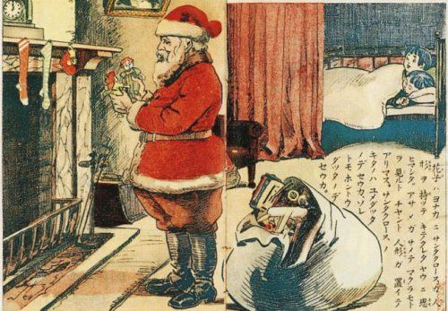 大正時代のサンタクロースの挿絵