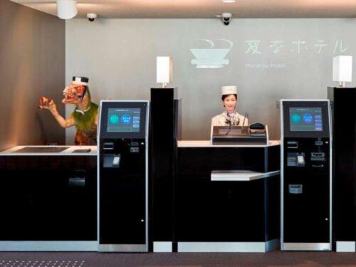 長崎県ロボットホテル