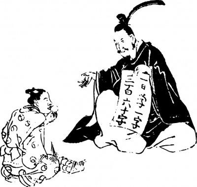子どもに教える菅原道真の浮世絵